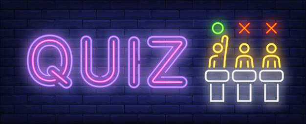 Effective Gaming Quiz