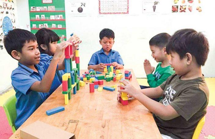 autism school